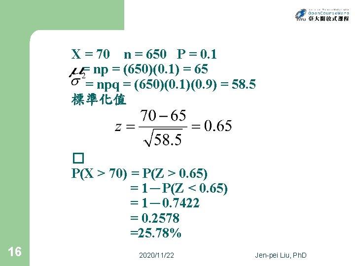 X = 70 n = 650 P = 0. 1 = np = (650)(0.