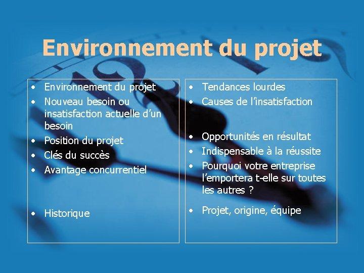 Environnement du projet • Nouveau besoin ou insatisfaction actuelle d'un besoin • Position du