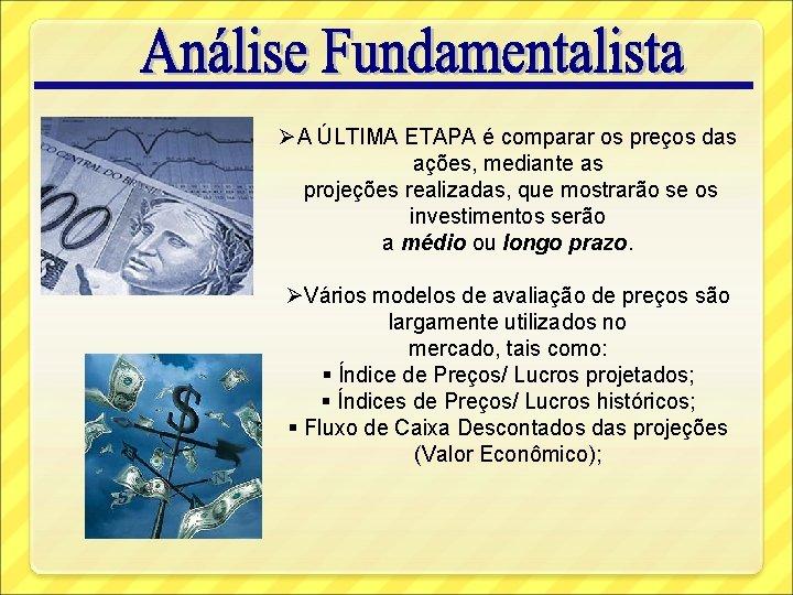 ØA ÚLTIMA ETAPA é comparar os preços das ações, mediante as projeções realizadas, que