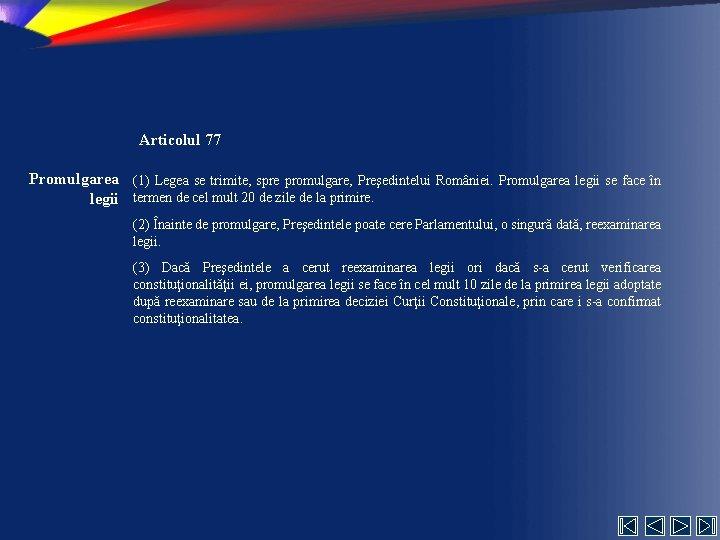 curs revizuirea revizuirilor de pedere)