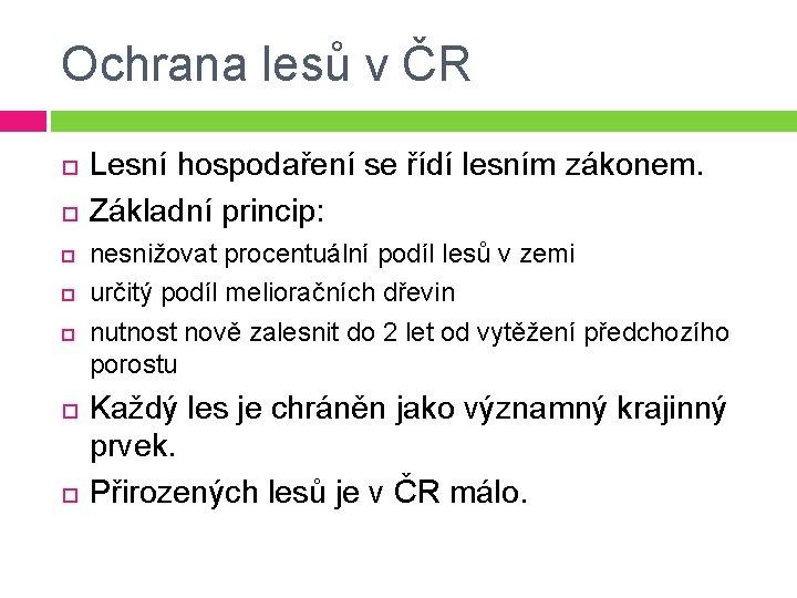 Ochrana lesů v ČR Lesní hospodaření se řídí lesním zákonem. Základní princip: nesnižovat procentuální