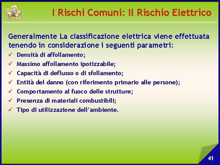 I Rischi Comuni: Il Rischio Elettrico Generalmente La classificazione elettrica viene effettuata tenendo in