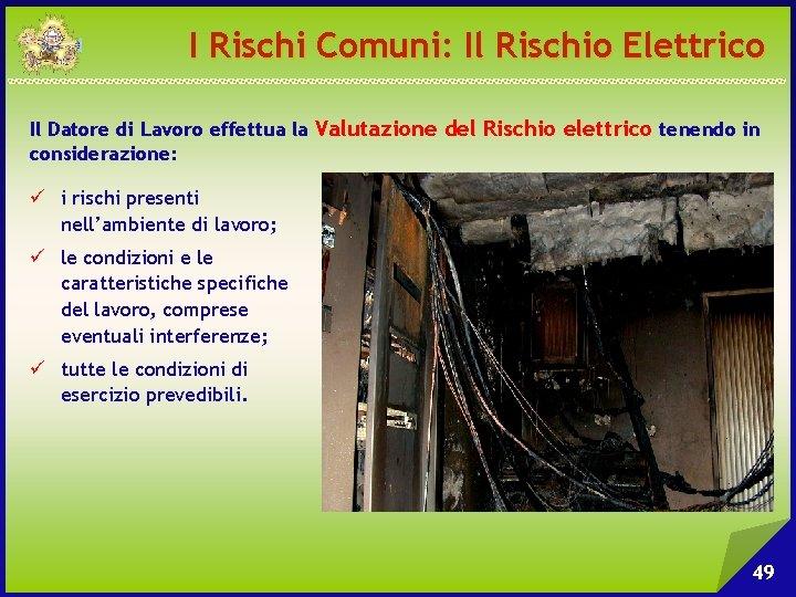 I Rischi Comuni: Il Rischio Elettrico Il Datore di Lavoro effettua la Valutazione del