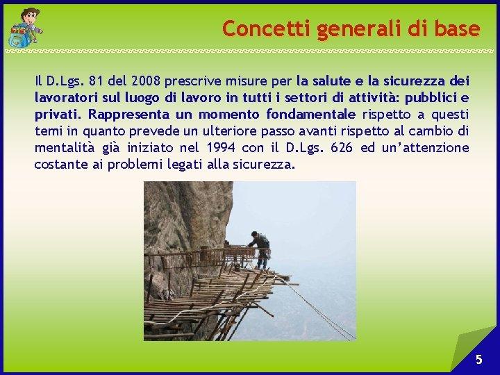 Concetti generali di base Il D. Lgs. 81 del 2008 prescrive misure per la