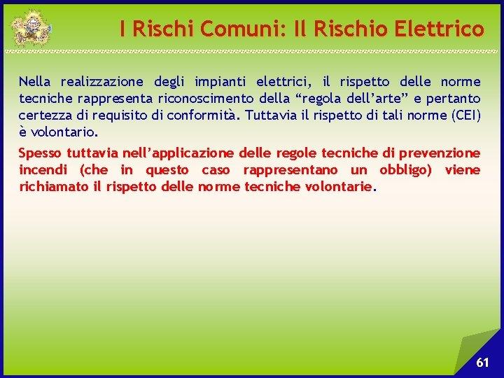 I Rischi Comuni: Il Rischio Elettrico Nella realizzazione degli impianti elettrici, il rispetto delle