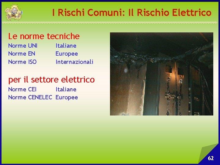I Rischi Comuni: Il Rischio Elettrico Le norme tecniche Norme UNI Norme EN Norme