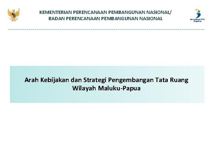 KEMENTERIAN PERENCANAAN PEMBANGUNAN NASIONAL/ BADAN PERENCANAAN PEMBANGUNAN NASIONAL Arah Kebijakan dan Strategi Pengembangan Tata