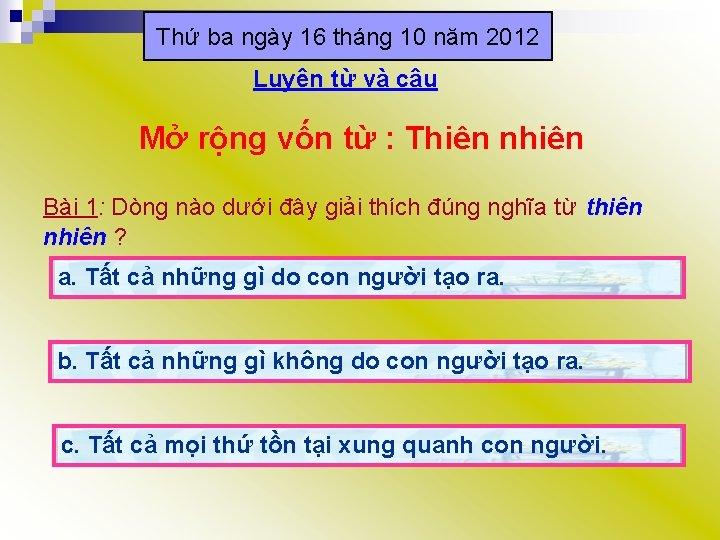 Thứ ba ngày 16 tháng 10 năm 2012 Luyện từ và câu Mở rộng