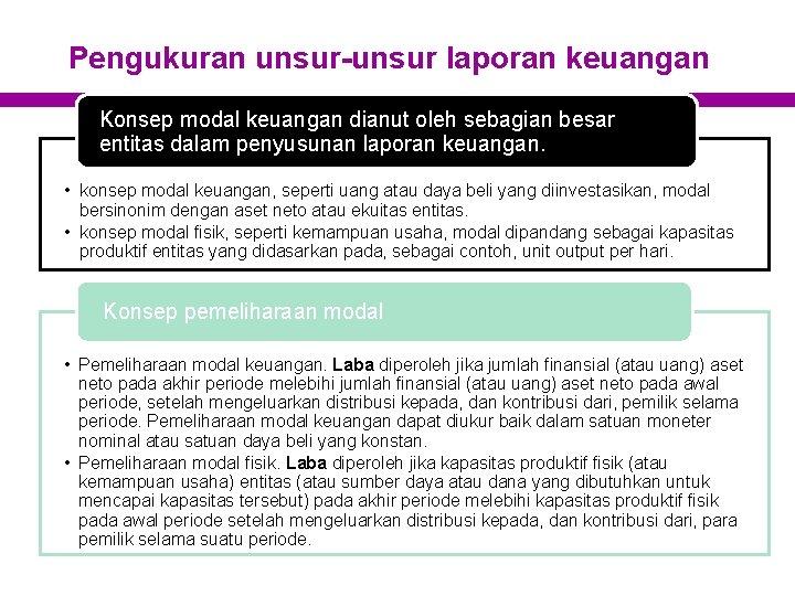 Pengukuran unsur-unsur laporan keuangan Konsep modal keuangan dianut oleh sebagian besar entitas dalam penyusunan