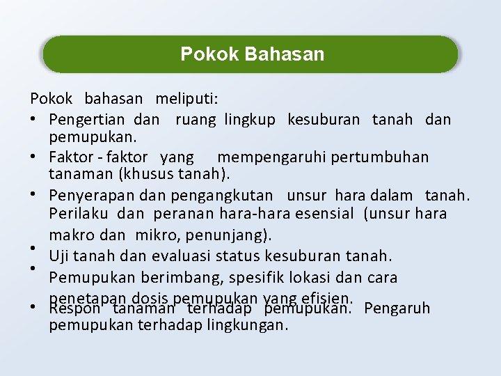 Pokok Bahasan Pokok bahasan meliputi: • Pengertian dan ruang lingkup kesuburan tanah dan pemupukan.