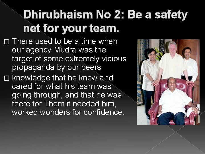 Dhirubhaism No 2: Be a safety net for your team. There used to be