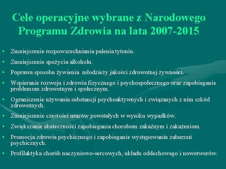 Cele operacyjne wybrane z Narodowego Programu Zdrowia na lata 2007 -2015 • Zmniejszenie rozpowszechniania