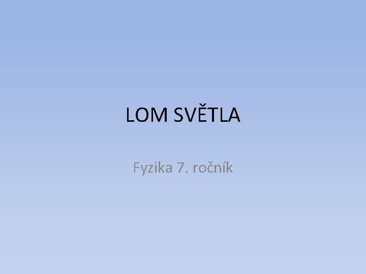 LOM SVĚTLA Fyzika 7. ročník