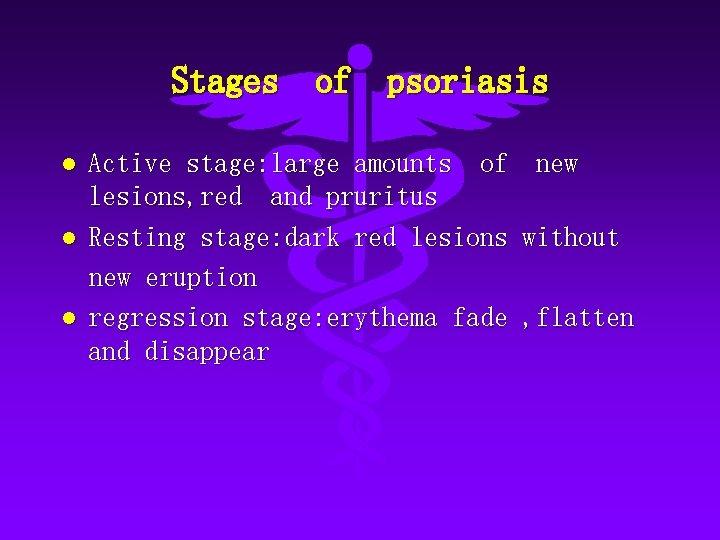 psoriasis and recurrent miscarriage shungit pikkelysömör kezelésére