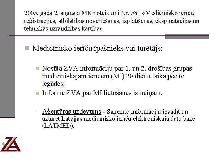2005. gada 2. augusta MK noteikumi Nr. 581 «Medicīnisko ierīču reģistrācijas, atbilstības novērtēšanas, izplatīšanas,