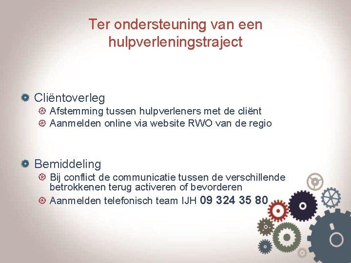 Ter ondersteuning van een hulpverleningstraject Cliëntoverleg Afstemming tussen hulpverleners met de cliënt Aanmelden online