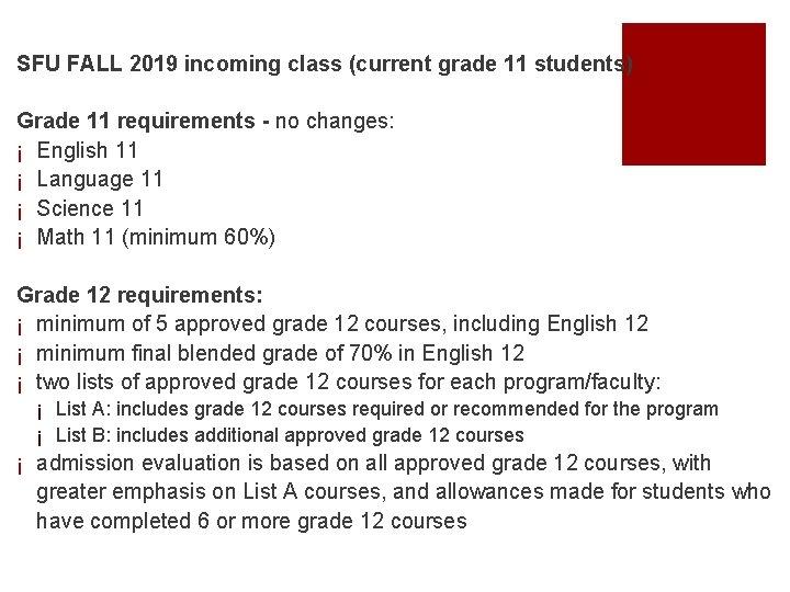 SFU FALL 2019 incoming class (current grade 11 students) Grade 11 requirements - no