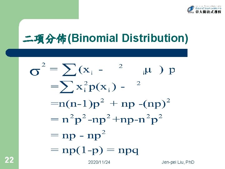 二項分佈(Binomial Distribution) 22 2020/11/24 Jen-pei Liu, Ph. D