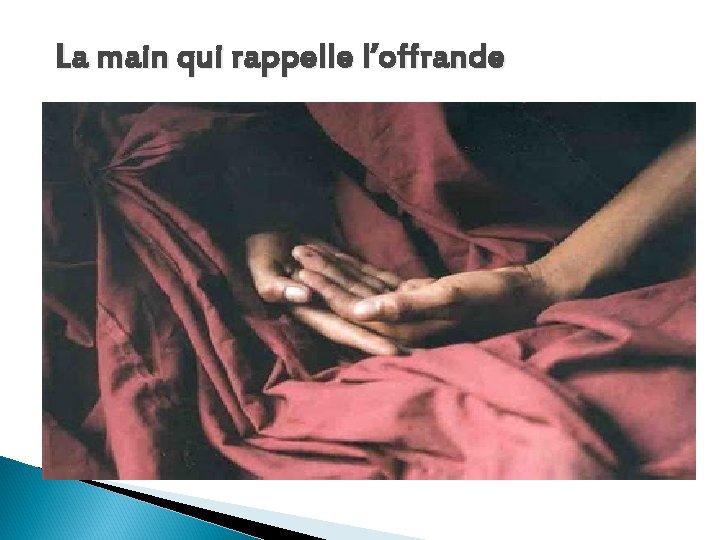 La main qui rappelle l'offrande
