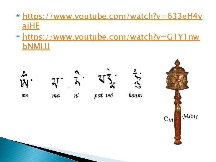 https: //www. youtube. com/watch? v=633 e. H 4 y aj. HE https: //www.
