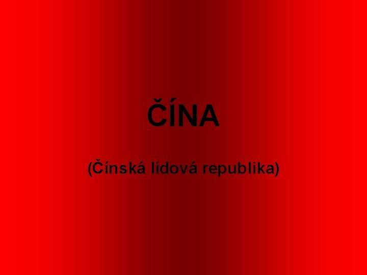ČÍNA (Čínská lidová republika)