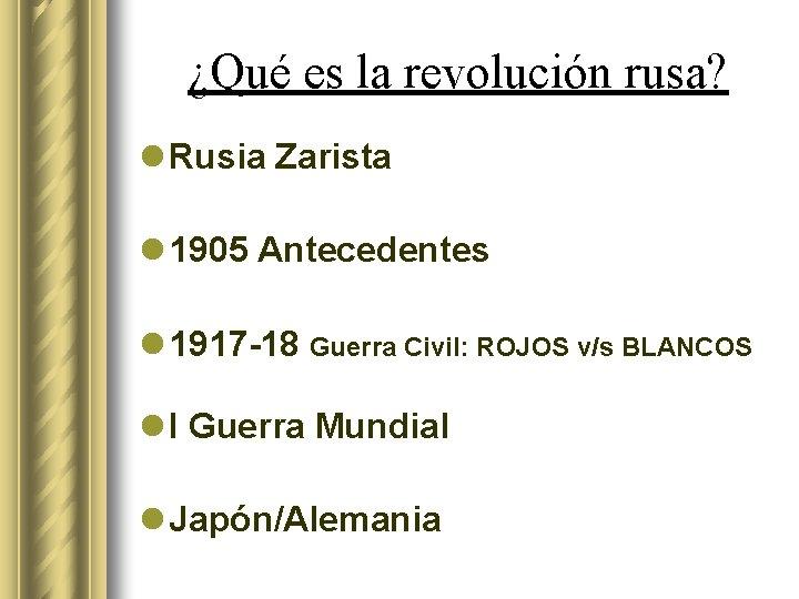 ¿Qué es la revolución rusa? l Rusia Zarista l 1905 Antecedentes l 1917 -18