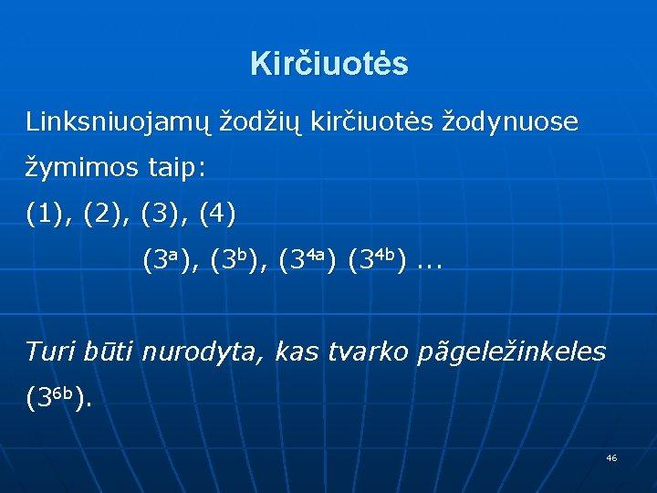 Kirčiuotės Linksniuojamų žodžių kirčiuotės žodynuose žymimos taip: (1), (2), (3), (4) (3 a), (3