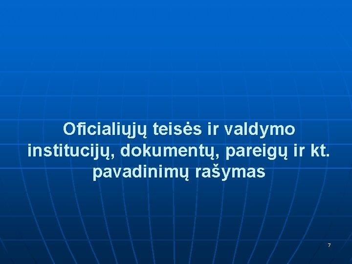 Oficialiųjų teisės ir valdymo institucijų, dokumentų, pareigų ir kt. pavadinimų rašymas 7