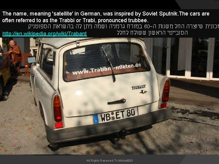 The name, meaning 'satellite' in German, was inspired by Soviet Sputnik. The cars are