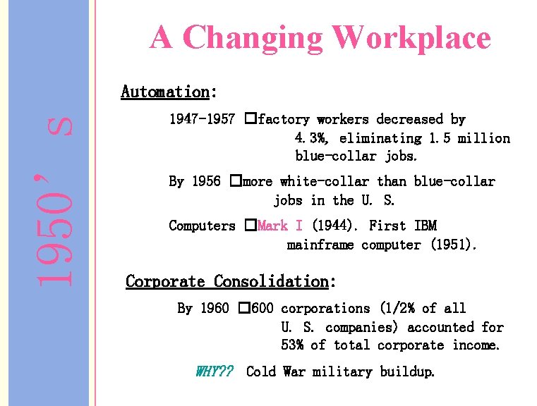 A Changing Workplace 1950's Automation: 1947 -1957 �factory workers decreased by 4. 3%, eliminating