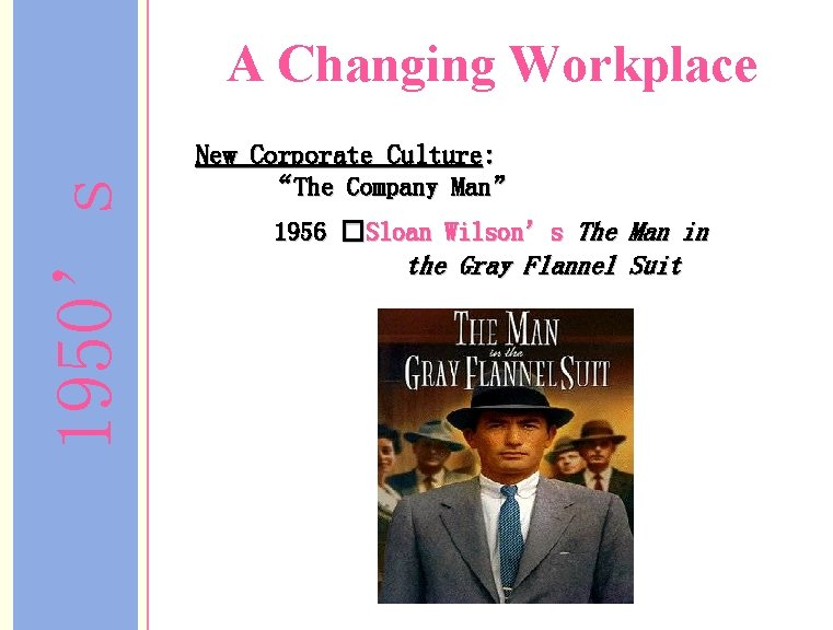 """1950's A Changing Workplace New Corporate Culture: """"The Company Man"""" 1956 �Sloan Wilson's The"""