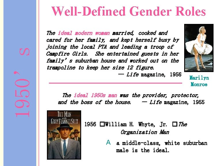 1950's Well-Defined Gender Roles The ideal modern woman married, cooked and cared for her