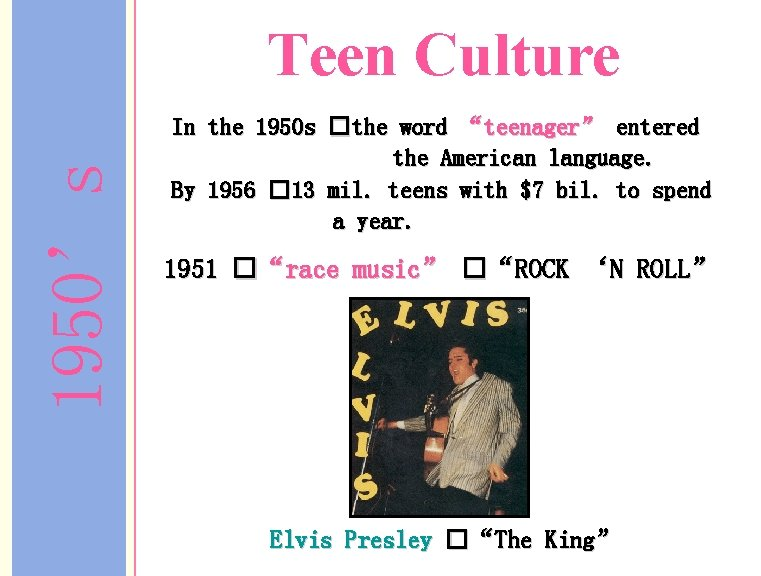 """1950's Teen Culture In the 1950 s �the word """"teenager"""" entered the American language."""