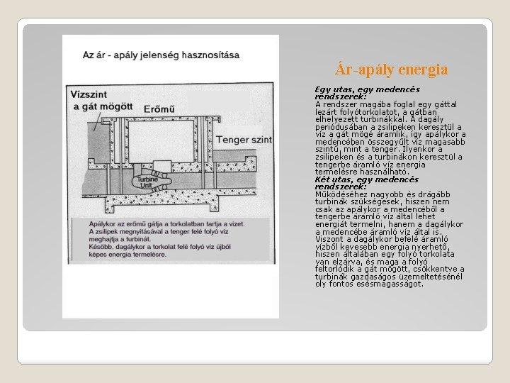 Ár-apály energia Egy utas, egy medencés rendszerek: A rendszer magába foglal egy gáttal lezárt