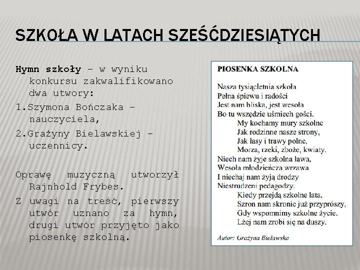 SZKOŁA W LATACH SZEŚĆDZIESIĄTYCH Hymn szkoły – w wyniku konkursu zakwalifikowano dwa utwory: 1.