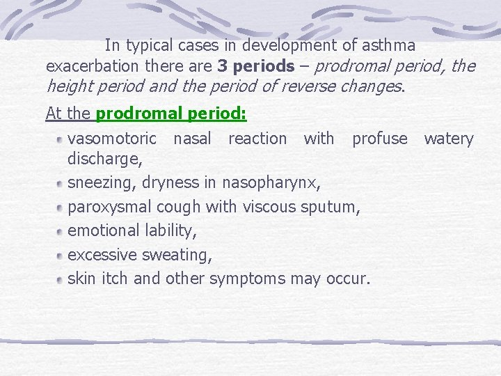 In typical cases in development of asthma exacerbation there are 3 periods – prodromal