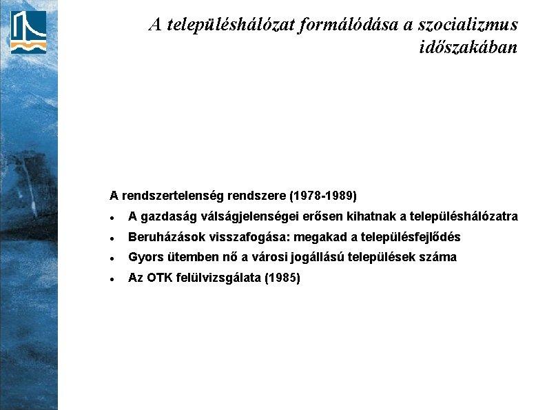 A településhálózat formálódása a szocializmus időszakában A rendszertelenség rendszere (1978 -1989) A gazdaság válságjelenségei