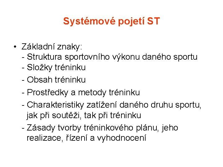 Systémové pojetí ST • Základní znaky: - Struktura sportovního výkonu daného sportu - Složky