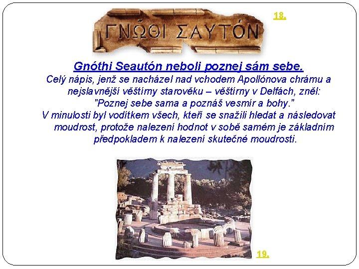 18. Gnóthi Seautón neboli poznej sám sebe. Celý nápis, jenž se nacházel nad vchodem