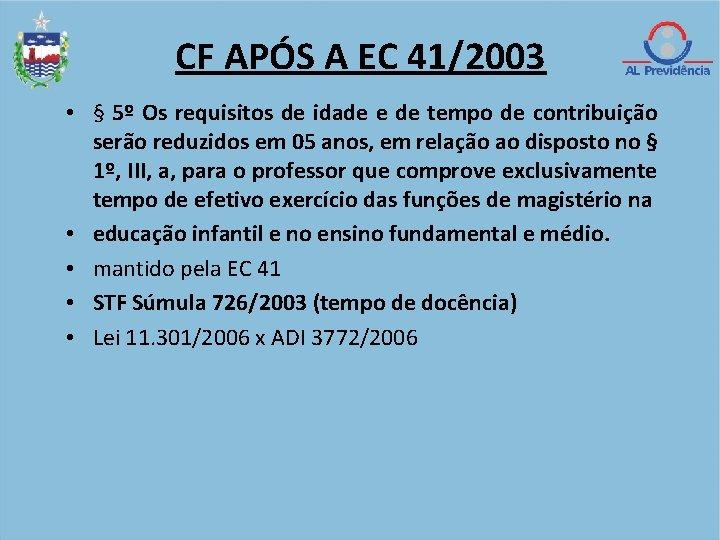 CF APÓS A EC 41/2003 • § 5º Os requisitos de idade e de
