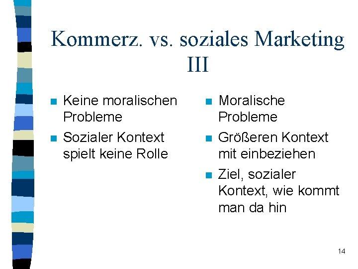 Kommerz. vs. soziales Marketing III n n Keine moralischen Probleme Sozialer Kontext spielt keine