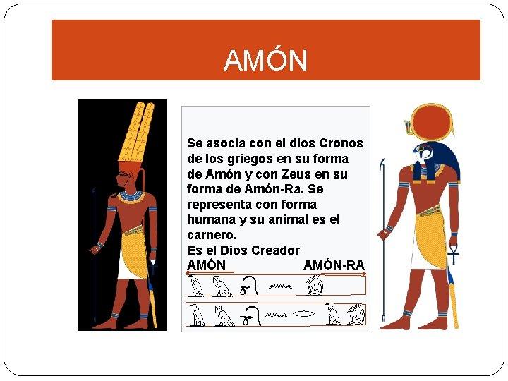 AMÓN Se asocia con el dios Cronos de los griegos en su forma de