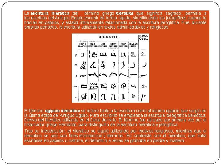 La escritura hierática del término griego hieratika que significa sagrado, permitía a los escribas