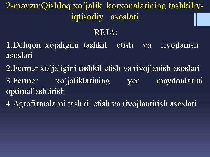 2 -mavzu: Qishloq xo'jalik korxonalarining tashkiliyiqtisodiy asoslari REJA: 1. Dehqon xojaligini tashkil etish va
