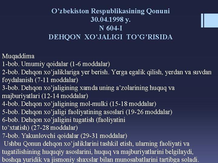 O'zbekiston Respublikasining Qonuni 30. 04. 1998 y. N 604 -I DEHQON XO'JALIGI TO'G'RISIDA Muqaddima