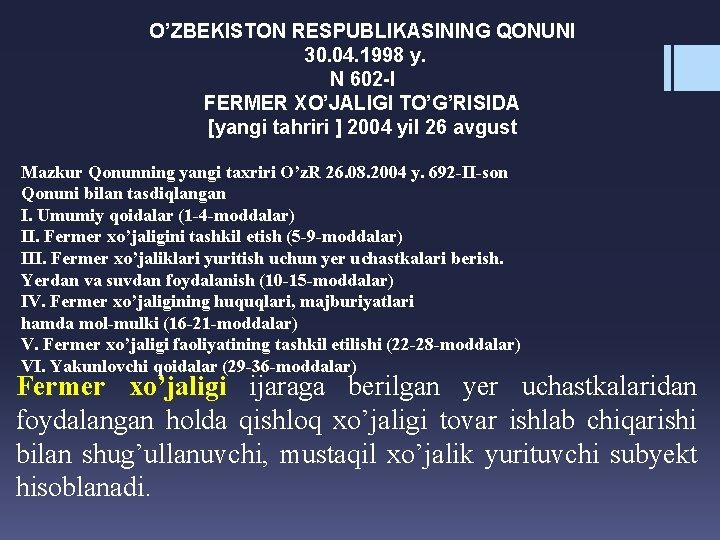 O'ZBEKISTON RESPUBLIKASINING QONUNI 30. 04. 1998 y. N 602 -I FERMER XO'JALIGI TO'G'RISIDA [yangi