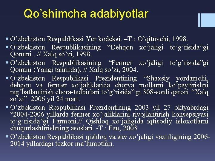 Qo'shimcha adabiyotlar § O'zbekiston Respublikasi Yer kodeksi. –T. : O'qituvchi, 1998. § O'zbekiston Respublikasining