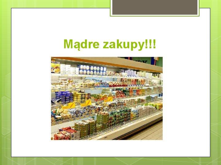 Mądre zakupy!!!