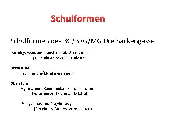 Schulformen des BG/BRG/MG Dreihackengasse Musikgymnasium. Musiktheorie & Ensembles (1. - 8. Klasse oder 5.