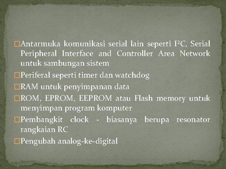 �Antarmuka komunikasi serial lain seperti I²C, Serial Peripheral Interface and Controller Area Network untuk